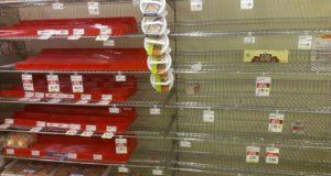 supermarket_1280