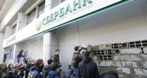 szberbank_744