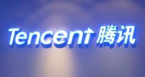 tencent_1000