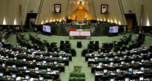 iran_parliament