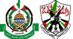 Hamas-Fatah_490