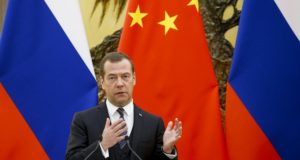 epa06301279 Russian Prime Minister Dmitry Medvedev speaks during a news conference after talks with Chinese Premier Li Keqiang (not pictured) at the Great Hall of the People in Beijing, China, 01 November 2017.  EPA/THOMAS PETER / POOL
