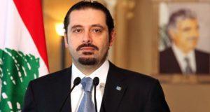 Saad-Hariri_616