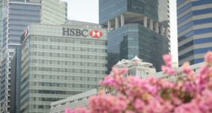 hsbc-singapore-building_mod