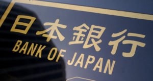 JAPAN - MARCH 14:  A sign for the Bank of Japan is seen in Tokyo, Japan, Wednesday March 15, 2007. Boyd/Bloomberg via Getty Images)