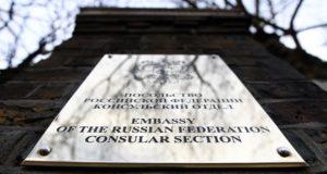 London, 2018. március 14. Az orosz konzulátus épülete Londonban 2018. március 14-én. Theresa May brit miniszterelnök bejelentette, hogy a brit kormány kiutasít 23 olyan orosz diplomatát, akikről megállapította, hogy hírszerzési tevékenységet folytatnak Nagy-Britanniában, és felfüggeszt minden magas szintű diplomáciai érintkezést Oroszországgal.  (MTI/EPA/Andy Rain)